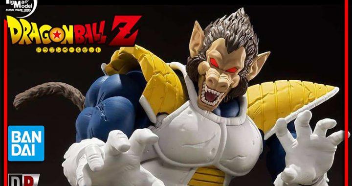 เบจิต้าลิงยักษ์ Great Ape Vegeta ฟิกเกอร์จาก Dragonball Z จากค่าย Bandai