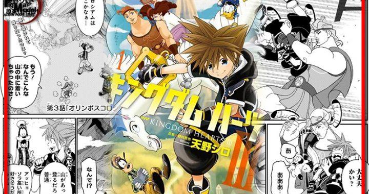 Kingdom Hearts III ฉบับมังงะ ภาษาญี่ปุ่นได้ออกวางจำหน่ายเป็นทางการแล้ว