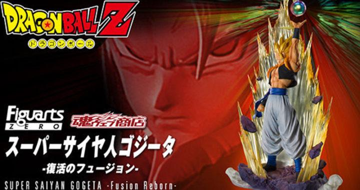 Figuarts ZERO Super Saiyan Gogeta จากการ์ตูนเรื่อง Dragon Ball Z Fusion Reborn
