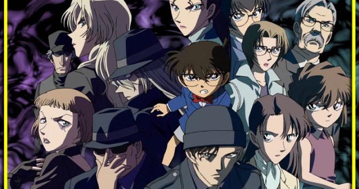 ประวัติตัวละคร กลุ่มองค์กรชุดดำ แห่งยอดนักสืบจิ๋ว โคนัน