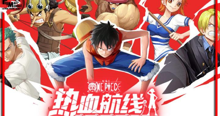 ตามล่าหาสมบัติ กับ One Piece Fighting Path บนมือถือได้แล้ววันนี้!