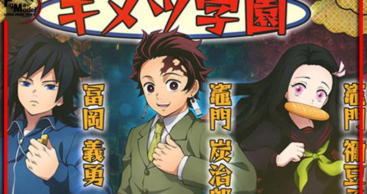โรงเรียนพิฆาตอสูร Demon Slayer: The Hinokami Chronicles เผยทีเซอร์ สุดป่วน เอาใจสายเกมโดยเฉพาะ!